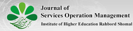 Journal of Services Operation Management